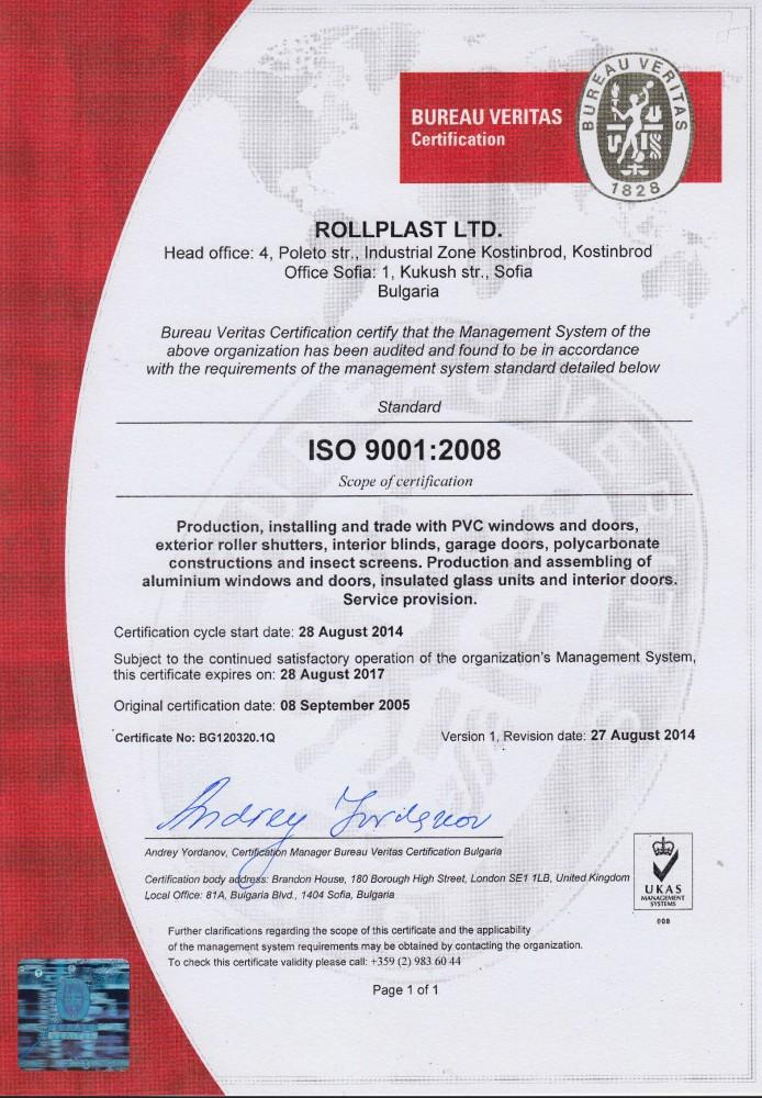 https://rollplast.com/storage/uploads/certificates/7oLcgWZFRt2Cc7RlcTQAqaHOlJZDw1EavCHjrMsk.jpeg